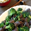 Teriyaki Beef and Broccoli with Brown Rice