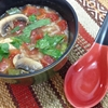 Spicy Lemongrass Soup