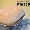 Homemade Soaked Wheat Bread