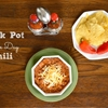 Crock Pot Game Day Chili {low sodium}