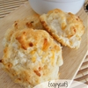 {copycat} Red Lobster Cheddar Bay Biscuits