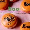 Gluten Free Spooky Halloween Macarons