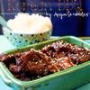 Beef Bulgogi & Rice (Korean BBQ)