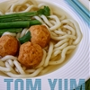 10 Minute Tom Yum Fish Ball Noodle Soup