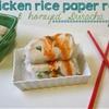 Chicken Rice Paper Rolls & Honeyed Sriracha Dip