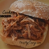 Deeeelicious Easy Slow Cooker BBQ Pulled Chicken Recipe