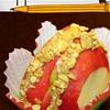 Apple Cookie Recipe