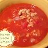 Chicken Creole Gumbo