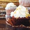 Chocolate Ice Cream Sundae Cupcakes