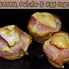 Bacon, Potato & Egg Cups
