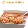 Salsa Chicken and Rice