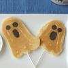 Ghost Pancake Pops
