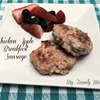 Chicken Apple Sausage Breakfast