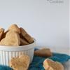 Rosemary Bergamot Cookies
