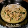 Basil n Curry Chicken
