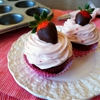 Chocolate-strawberry cupcakes for two