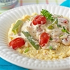 Roasted Tomato Skillet with Philly Veggie Cream Cheese Sauce