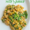Delicious Red Lentils and Spinach