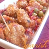 Delicious Spanish Meatballs