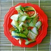Cucumber Salad made Japanese Style