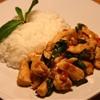 Thai Basil Chicken Stir