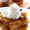 Fruity French Toast Breakfast