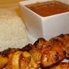 Easy Indonesian Chicken Satay