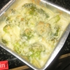 Broccoli Bake