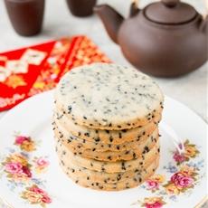 Black Sesame Shortbread Cookies