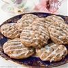 Mocha Hermit Cookies