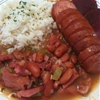 Pops Red Beans and Rice