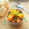 Cauliflower Carrot Bean Fry