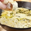 baked fontina herb dip