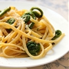 Creamy Alfredo with Buttered Fiddlehead Ferns and Lemon Zest