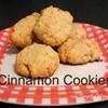 Baking Cinnamon Cookies