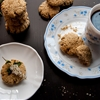 Savory Oatmeal Coffee Cookie