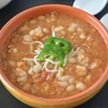 Veggie White Bean Soup