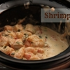 Hot Shrimp Dip Appetizer