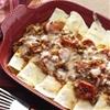 Fold Over Tortilla Casserole