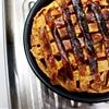 Classic Apple Pie!