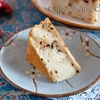 Coffee Butter Cake (Egg White Only)