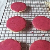 pomegranate & black pepper sugar cookie icing
