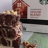 No-Bake Chocolate Coffee Brownies