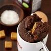 Chocolate & Salted Caramel Mug Cake