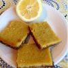Paleo Lemon Bars