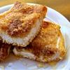 Sopapilla Mexican Cheesecake Recipe