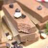 Healthy Nutella Fudge Protein Bars (sugar free, whole grain and vegan)