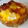 Birds Nest Breakfast Cups