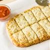 Quinoa Crust for Pizza or Cheesy Garlic