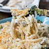 Broccoli Cauliflower Tetrazzini